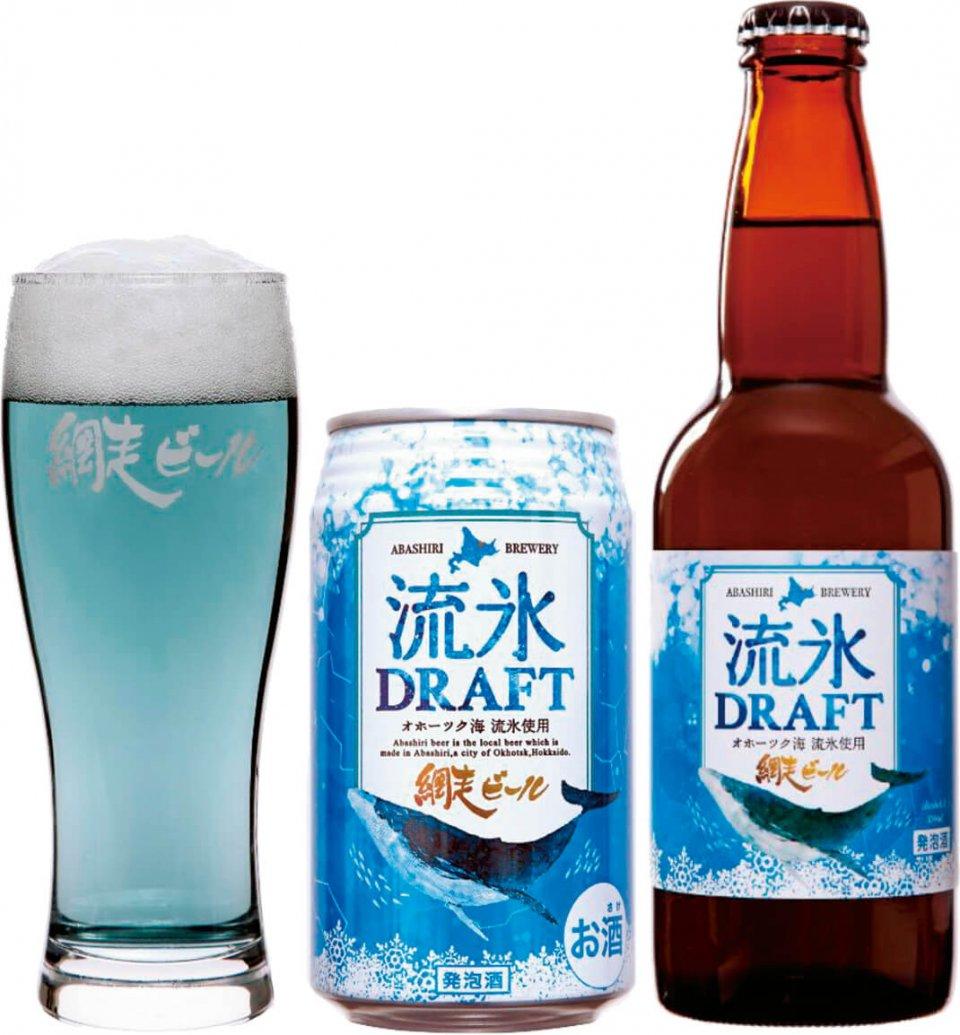 天然色素のクチナシを用いた鮮やかなブルーがオホーツクの海を、ほんのり青みがかった泡が流氷を思わせる。330㎖瓶432円、350㎖缶291円(ともに税込)