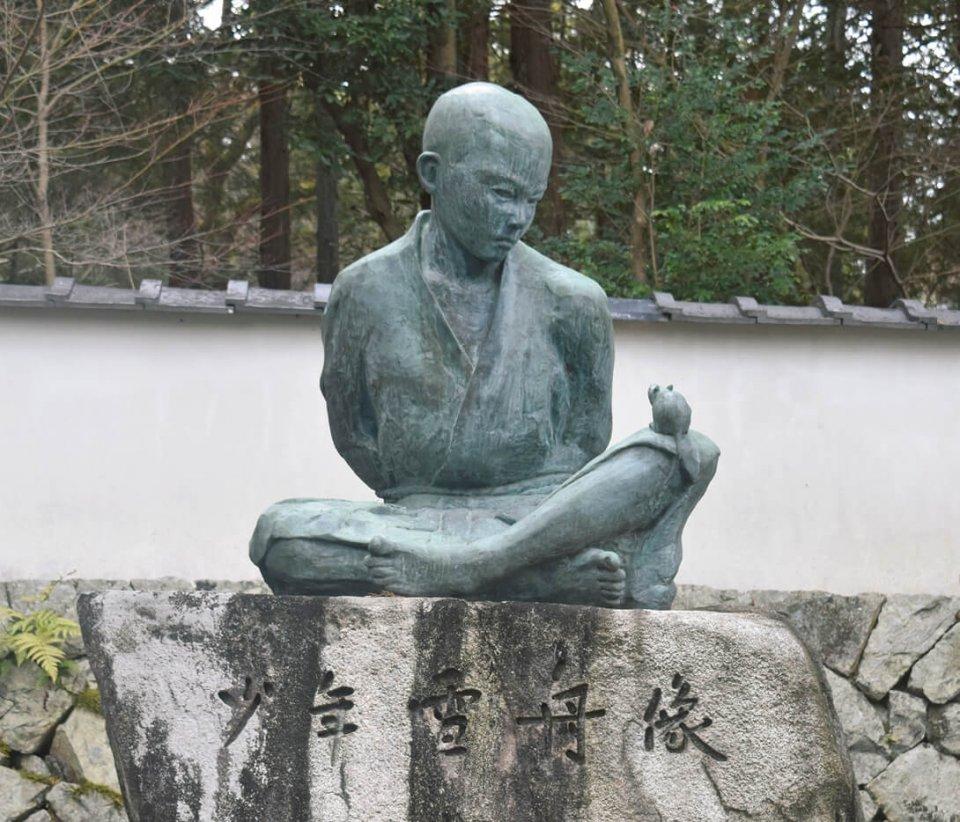少年 雪舟像(宝福寺)
