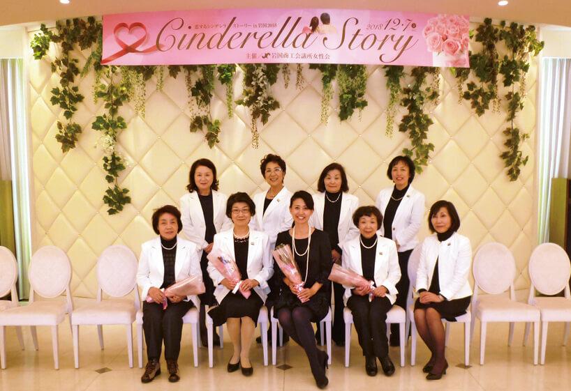 武田邦子会長(前列左から2人目)ほか女性会メンバーと司会者(中央)