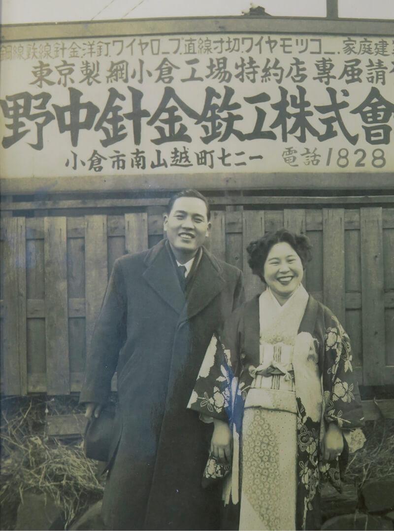 二代目の誠さんと妻の英子さん。昭和22(1947)年に会社を法人化したころ