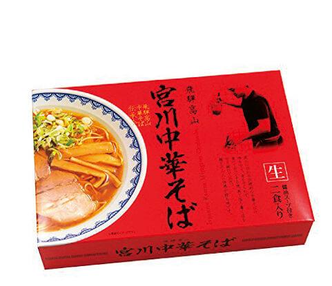 2食入り中華そば(旧パッケージ)1200円(税別) 賞味期限は製造日より3日間のため持ち帰りのみ
