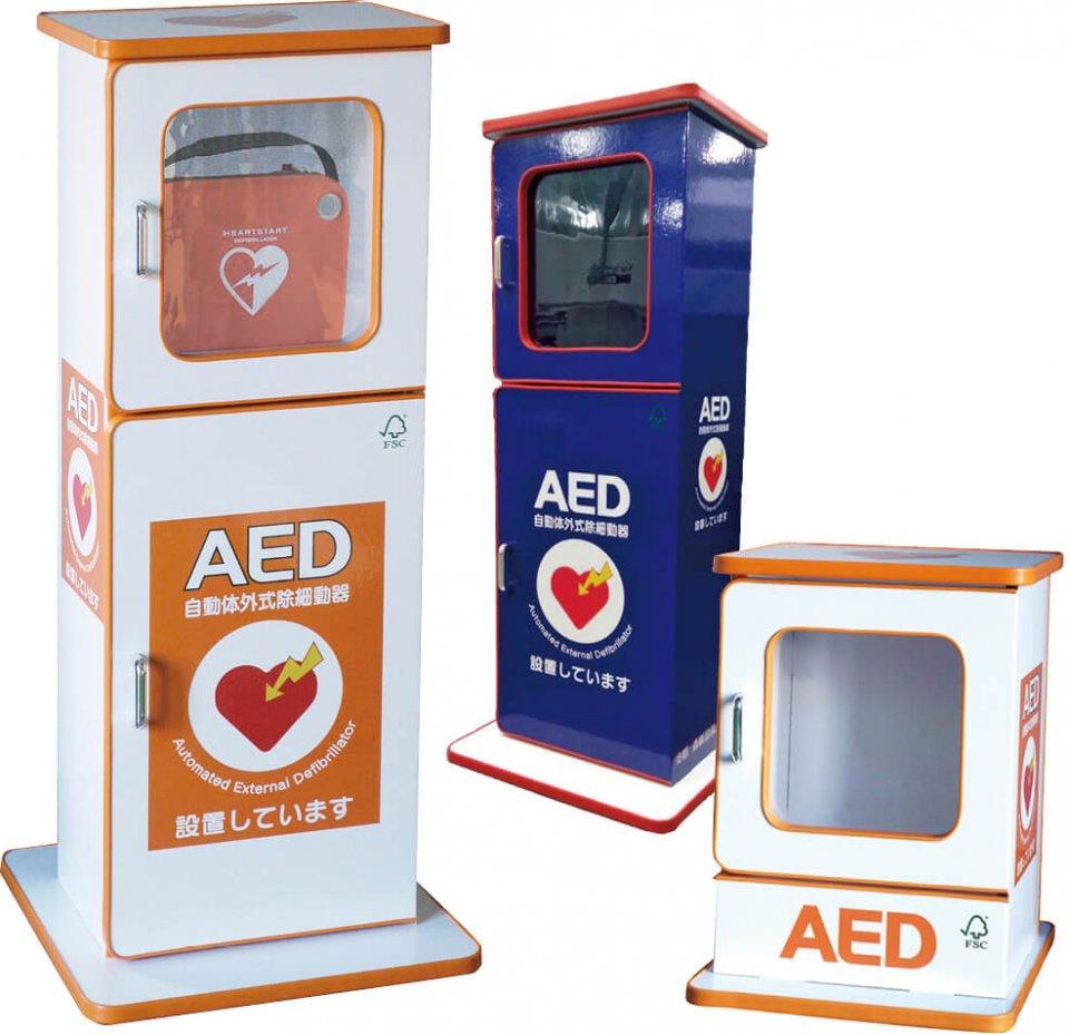 本体の白いボックス(右と左)がオリジナルバージョンだが、顧客の要望に応じて、色やデザイン、ロゴ入れなど、自由にカスタマイズできる。1台2万5000円〜