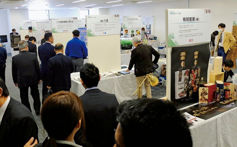 にぎわいを見せた京都知恵ビジネス展