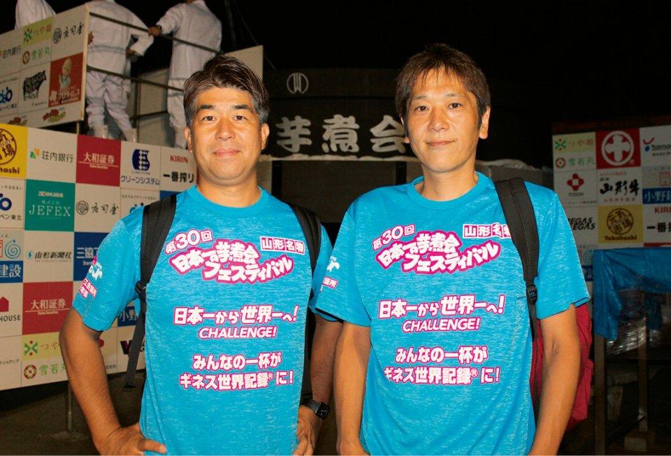 世界記録を樹立後、撤収作業に臨む山形商工会議所青年部の庄司信彦会長(左)と高橋正実行委員長