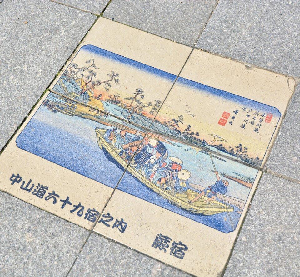 タイル:旧中山道の歩道には当時の宿場の様子を描いたタイルが埋め込まれている