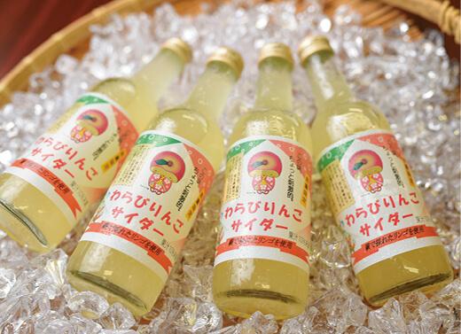 わらびりんごサイダー:日本一早く(6月頃)実をつける強い酸味が特徴のわらびりんごを使用。蕨ブランド認定品