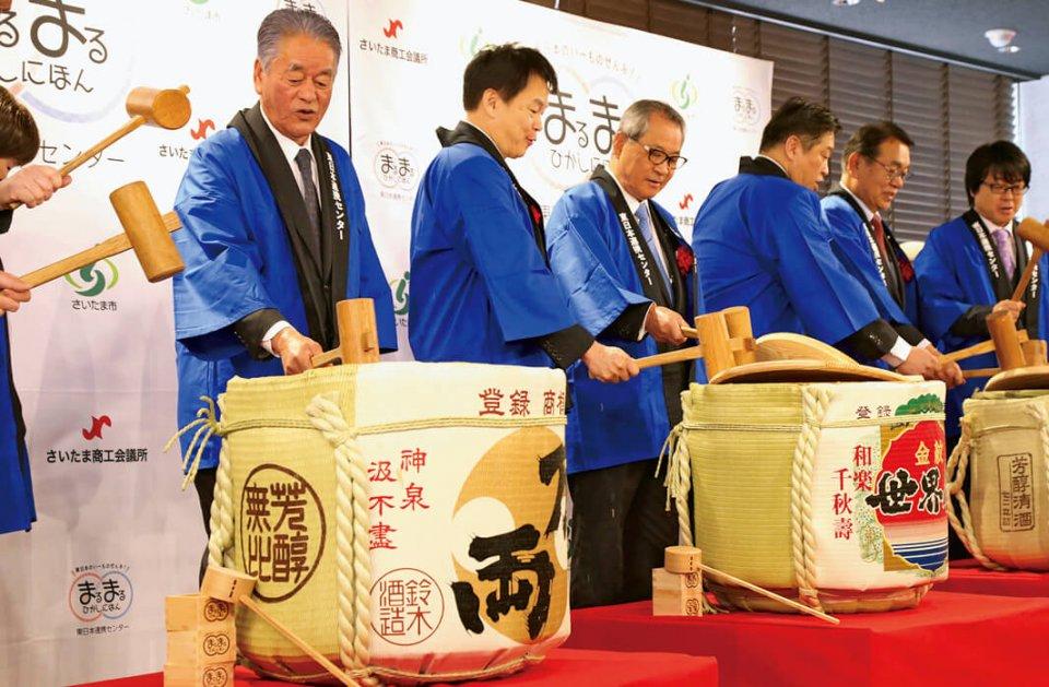 記念式典で鏡開きを行う佐伯会頭(左から3人目)、清水市長(同2人目)ら