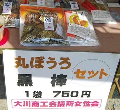 女性会オリジナル商品には大川家具のロゴシールなどを貼って販売