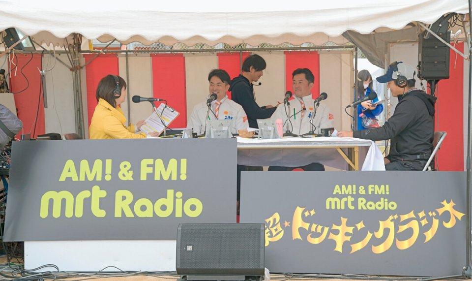 イベント会場では、宮崎放送の人気ラジオ番組「超☆ドッキングラジオ」の公開生放送も!