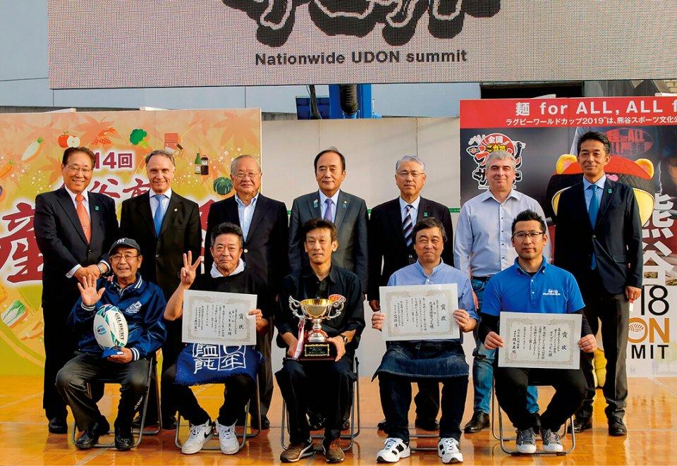 参加団体約32店中、熊谷うどんは来場者の人気投票で、見事グランプリに輝いた