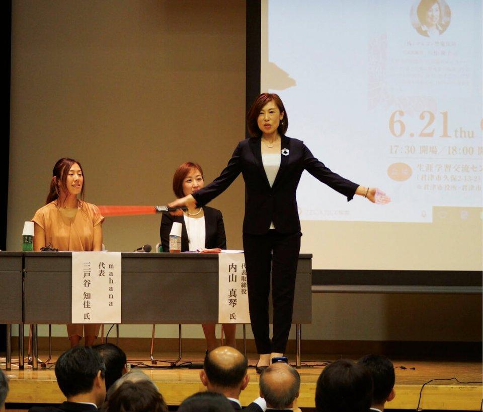 君津商工会議所主催「売上増につなげる女性経営者セミナー」に登壇し、独自の交通誘導の仕方を実演する川村社長