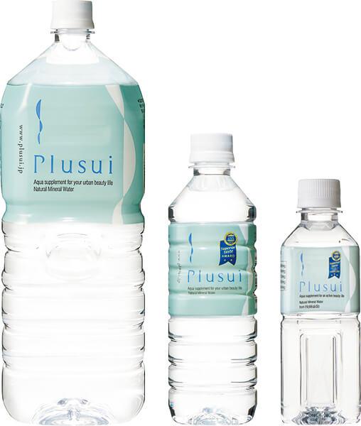 「プラスイ ナチュラルミネラルウォーター」は、ミネラルバランスに秀でた天然アルカリイオン水。非加熱でボトリングされているのが特徴だ