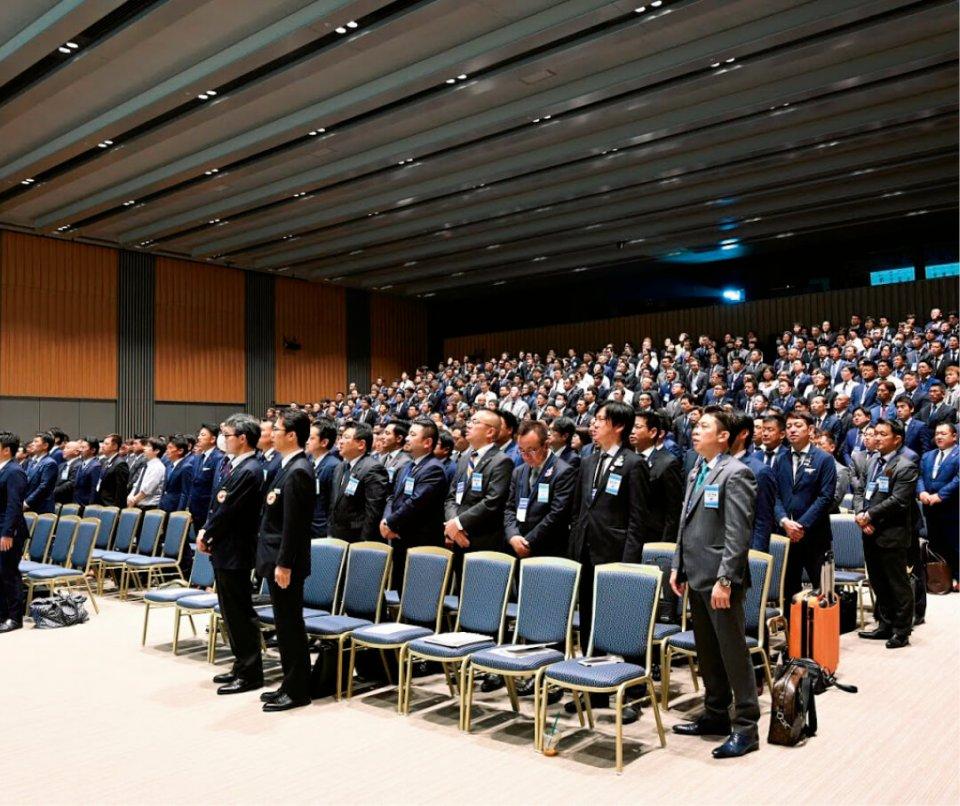 全国から青年経済人700人が集結