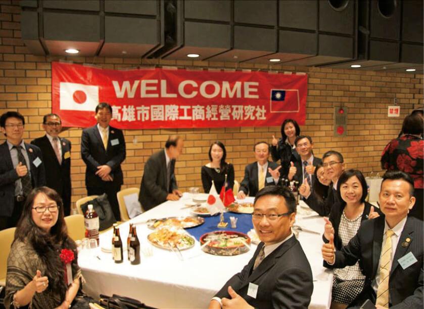 岡崎YEG定時総会後の懇親会での高雄IMCメンバー