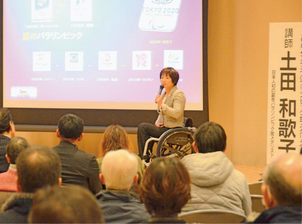 講義なども行い、パラスポーツや障がいへの理解を深めている