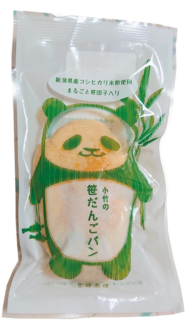 小竹製菓の「笹だんごパン」
