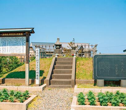 山椒大夫で広く知られる「安寿姫と厨子王丸の物語」に関連する供養塔