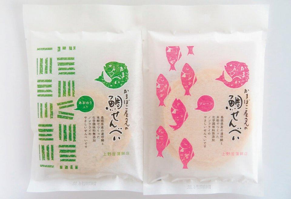 「かまぼこ屋さんの鯛せんべい」プレーン(右)150円(税込)・青のり入り(左)170円(税込)