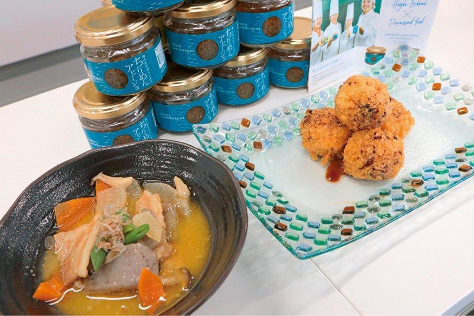 「ちりめんアヒージョ」(奥・90g入り648円)と、それを使った豚汁(左)&コロッケ(右)