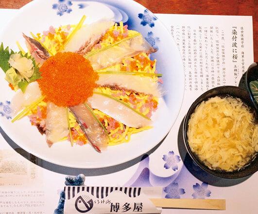 いけ洲博多屋の「五錦飯」。タイやヒラマサなどの魚と錦糸卵、シイタケ、桜でんぶ、とびこを使ったちらしずし