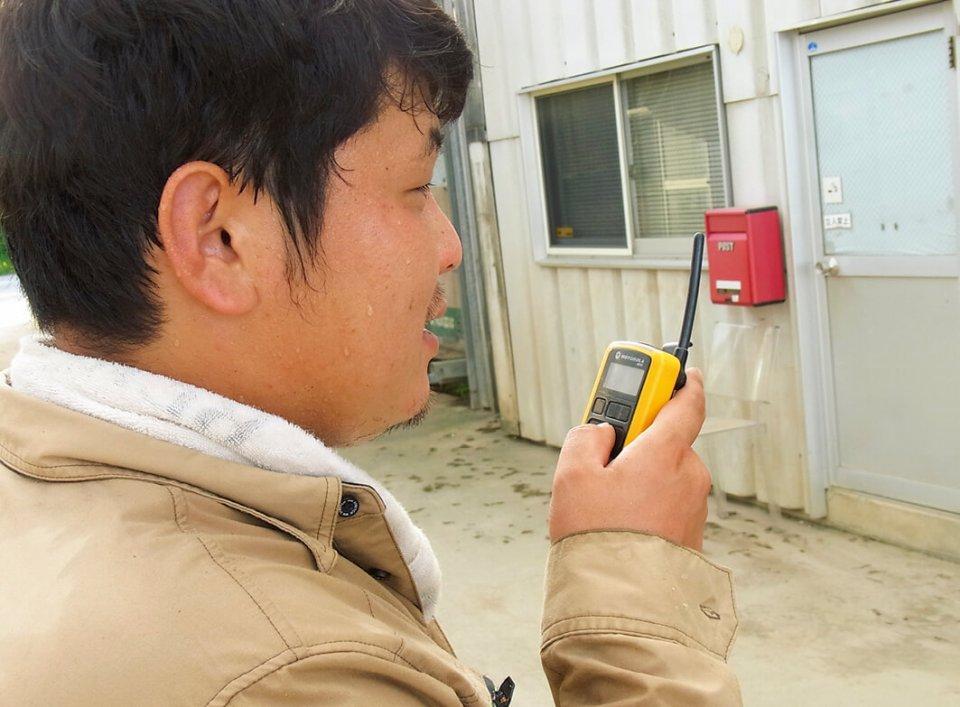 農場を分散型にしたため、従業員はトランシーバーを携帯し、連絡を密に取り合えるように工夫している