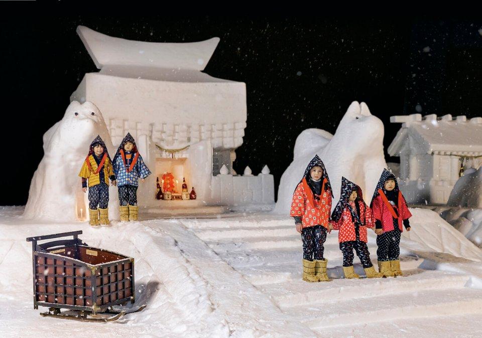 犬っこまつり:毎年2月の第2土曜日とその翌日曜日に開催。約400年続いている湯沢地方の民俗行事