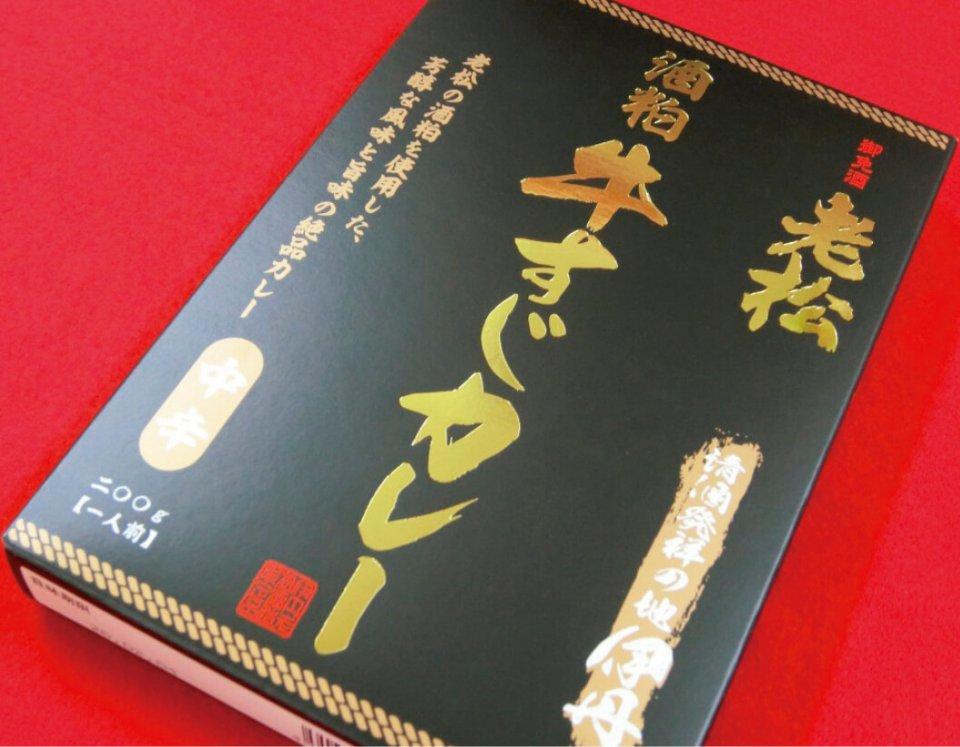 清酒発祥の地・伊丹の酒かすカレー