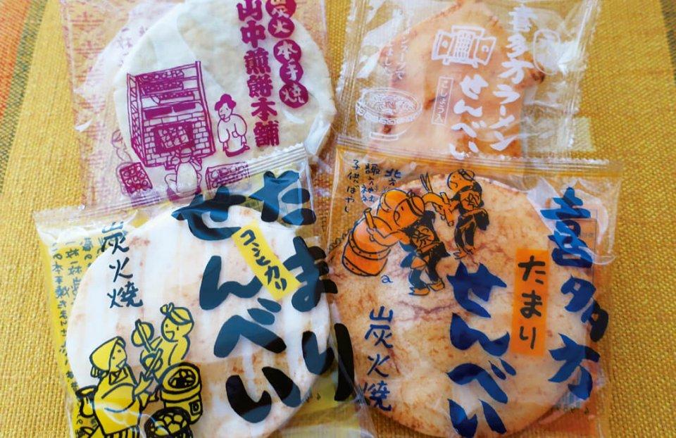 かわいらしいイラストが描かれたパッケージ。たまりせんべいは、大きくて食感がサクサクと軽いのが特徴
