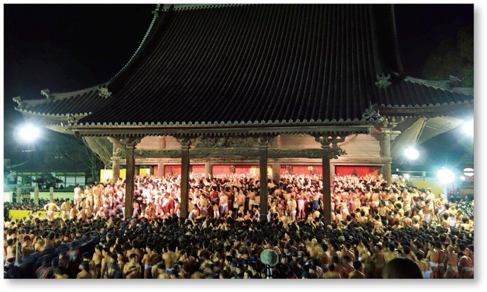 西大寺会陽(えよう):国指定重要無形民俗文化財。室町時代から続く裸まつりは、今年510回目を迎えた