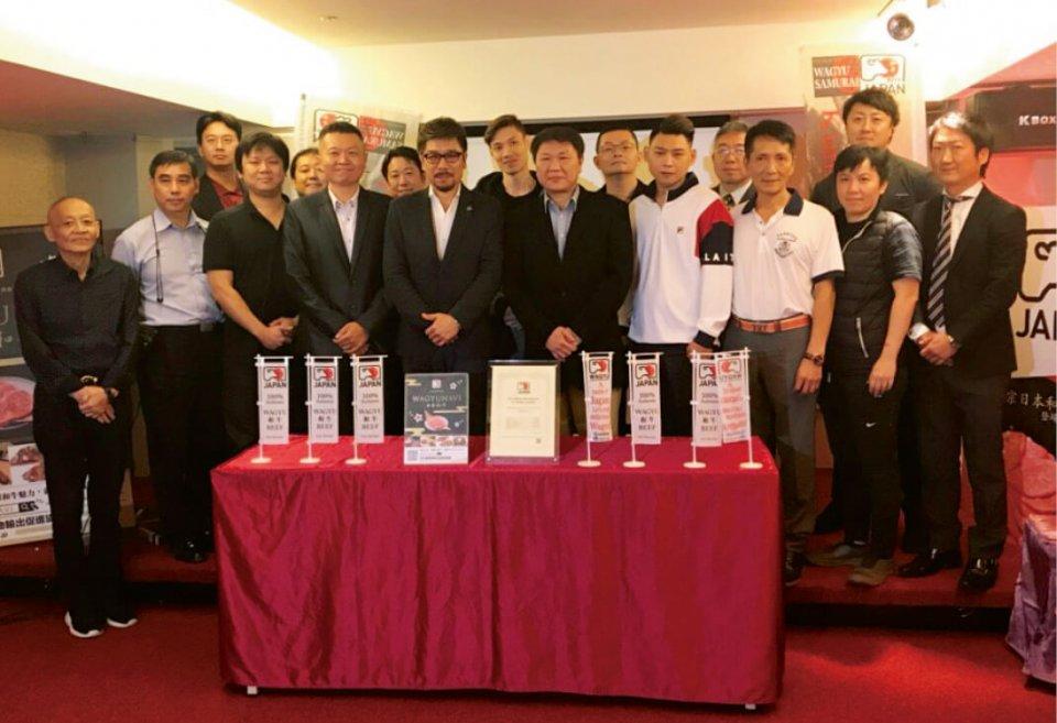 阿部昌史社長が代表理事を務める首都圏ミートパッカー輸出推進協議会による、台湾で開催した和牛セミナー