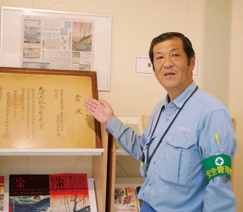 日本化薬厚狭工場の100周年記念館の管理部長の田実和夫さん