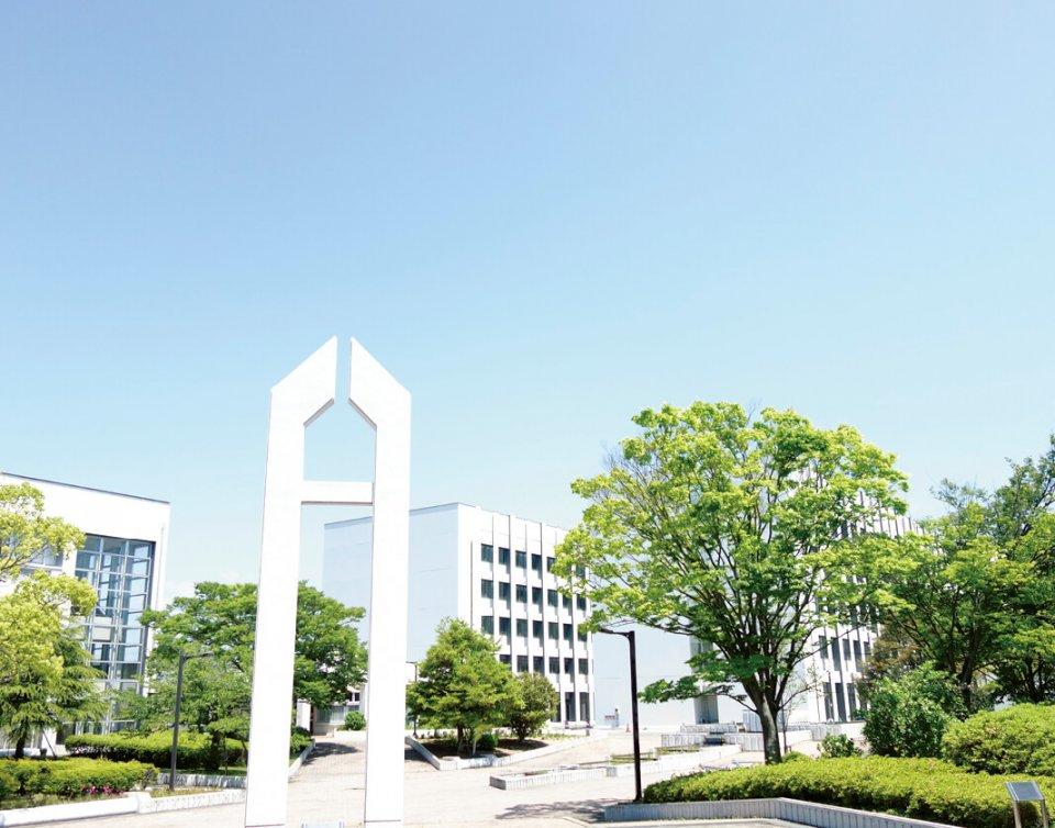 工学部と薬学部を持つ市立山口東京理科大学