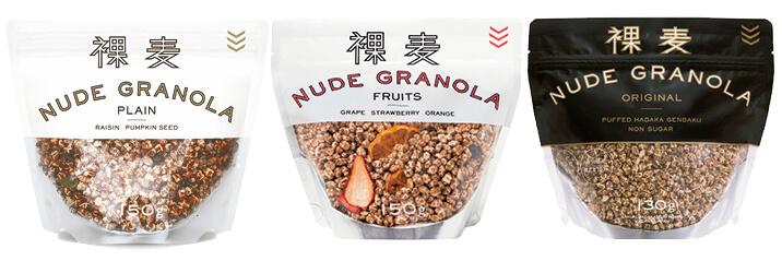 裸麦のグラノーラ
