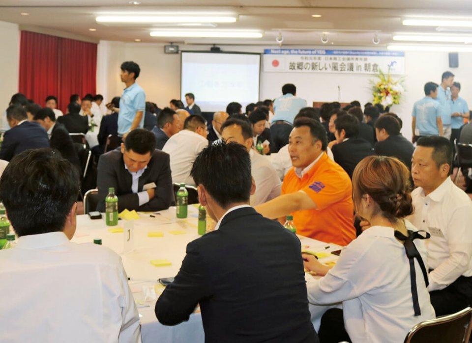 多くのメンバーの参加で熱気を帯びる会場