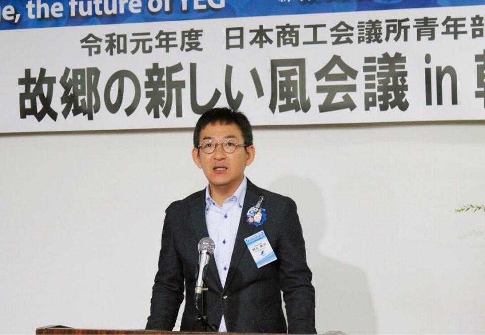 あいさつする日本YEG政策提言委員会の梶谷委員長