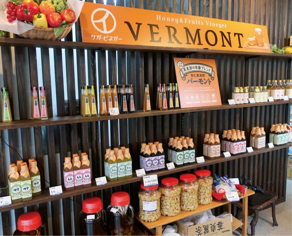 明るい店内では、料理用の酢のほかに、飲む果実酢「バーモント」も販売している