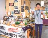 「乾杯は伊丹のお酒で!」をキャッチフレーズに地酒をPR