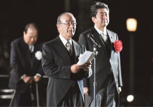 主催者を代表して式辞を述べる三村会頭 (提供:天皇陛下御即位奉祝委員会)
