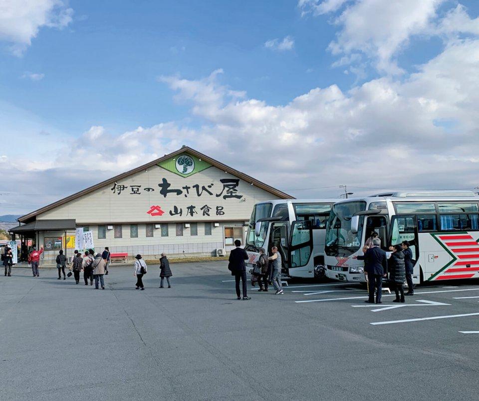 「三島わさび工場」は伊豆縦貫自動車道IC近くにある