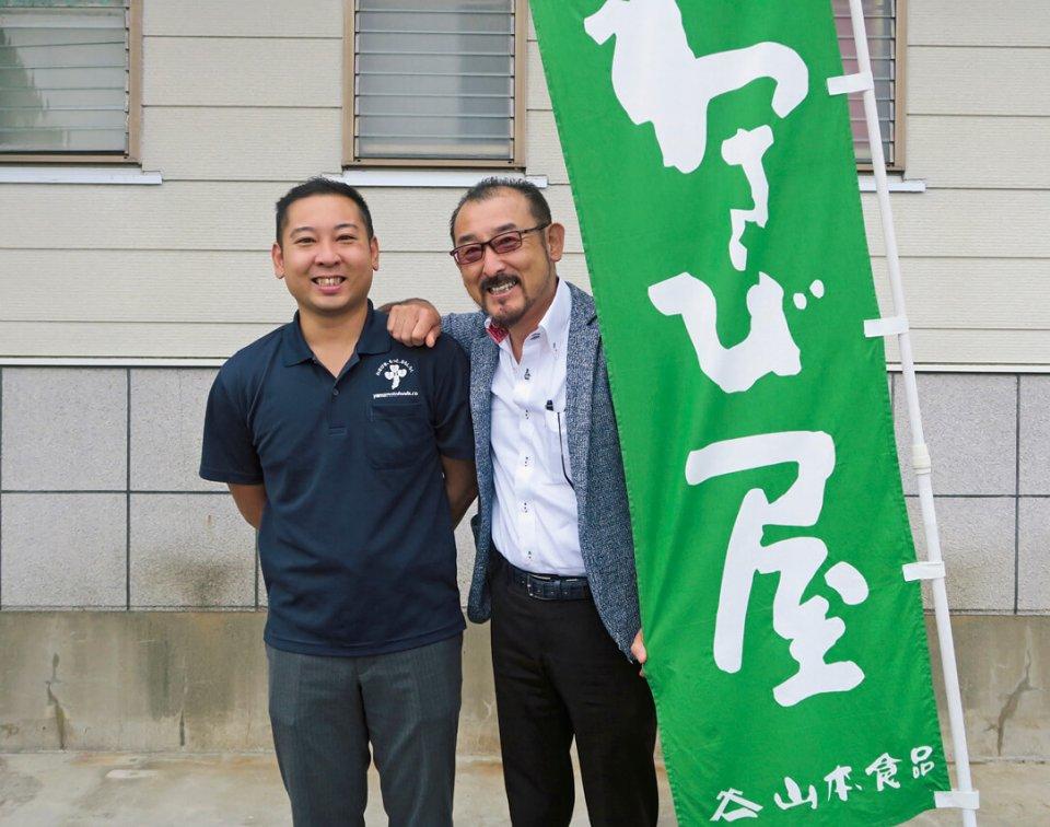 山本豊社長と後継ぎの一樹さん。「息子は自分の子どもが生まれてから意識が変わり、私と会社について話すことが多くなりました」と山本社長