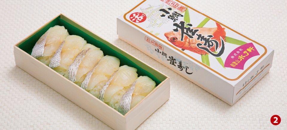 小鯛寿司、小鯛雀寿司