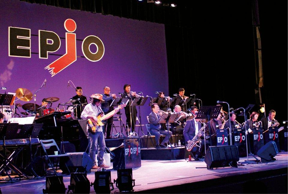 イースト・ポイント・ジャズ・オーケストラ(EPJO):ジャズのまち根室で活動するジャズバンド。1981年結成