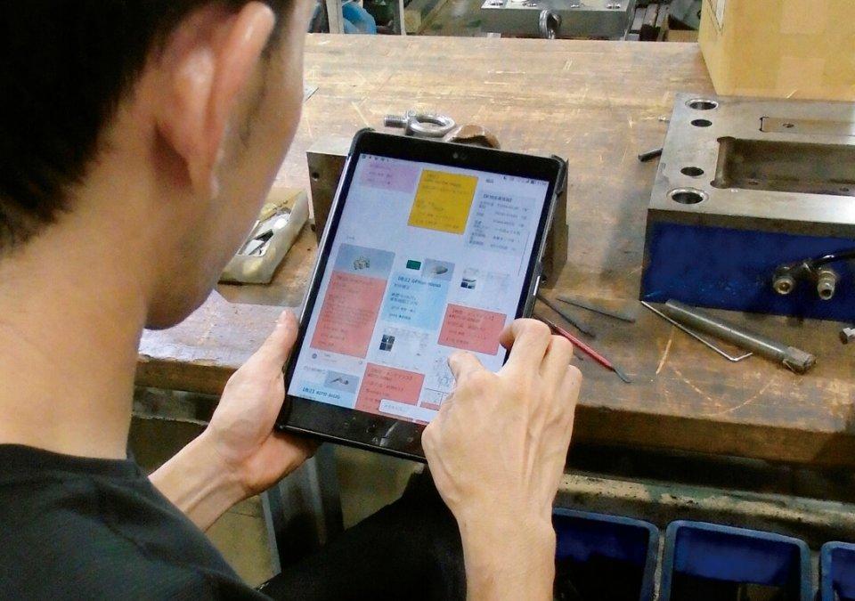従業員は「Google Keep」が入ったタブレット端末により、顧客情報や作業内容を把握している