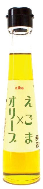 エゴマ・オリーブ混合油