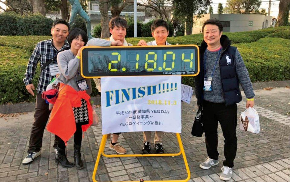 ④フォトロゲイニングでゴールインしたYEGメンバーたち(愛知県連YEG)