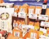 伝統の米こうじみそやしょうゆがブースに並ぶ
