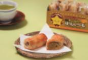 大ヒット商品「干しいもパイ〝ほっしぃ~も〟」