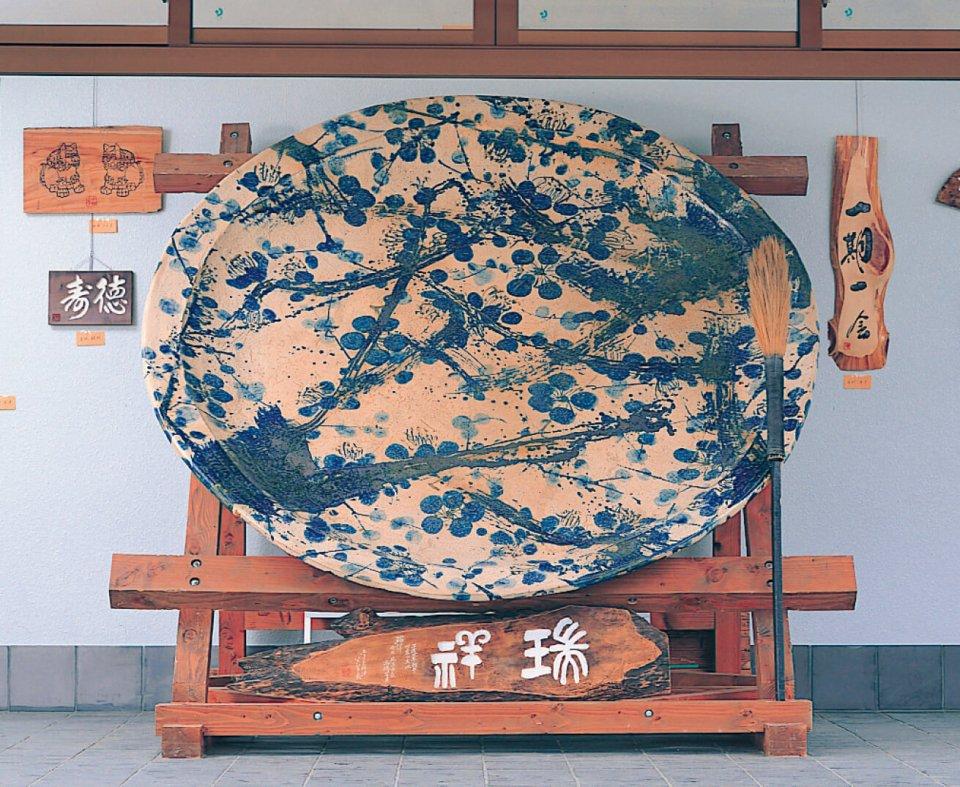 陶器のまち 世界一の大皿「瑞祥」