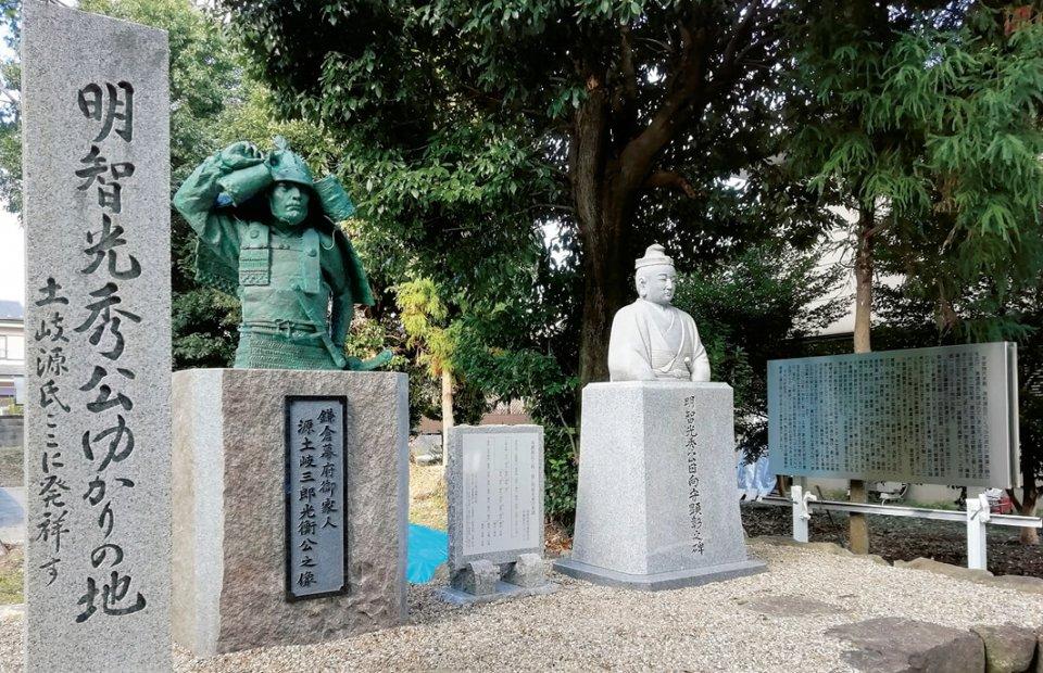 明智光秀ゆかりの「一日市場八幡神社」