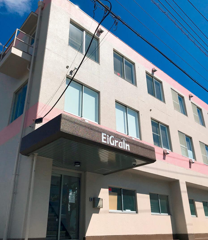 東京都八王子市のアイグラン本社。高倉工場が併設されている